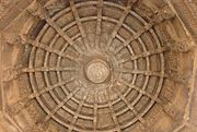 Domical Ceiling at Mahadeva Temple in Itagi