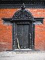 Doorway at Kumari Ghar, Kathmandu Durbar Square.jpg