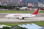 Easter Jet Boeing 737-883 HL8289 Departing from Taipei Songshan Airport 20150321b.jpg