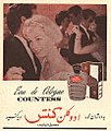Eau de Cologne Countess - Magazine ad - Zan-e Rooz, Issue 181 - 31 August 1968.jpg