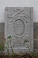 Ebersburg Schmalnau Epitaph Catholic Church St Martin s.png