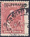 Ecuador 1893 telegraph YvT10.jpg