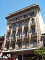 Edificio en Avenida Rivadavia obra de Mario Palanti.JPG