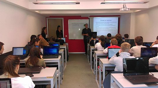 Education program of Wikimedia Serbia at IT High school 06.jpg