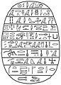 Egyptian - Heart Scarab of Bak-en-Djehuti - Walters 42380 - Impression (2).jpg
