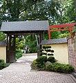 Eingang zum Japanischen Garten - panoramio.jpg