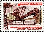 Ekibastuz Energy post USSR 1981.jpg