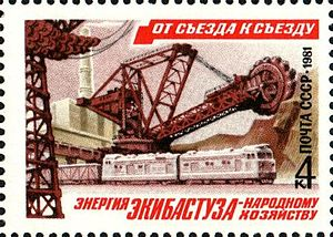 Ekibastuz - Energy of Ekibastuz for the national economy. Post of USSR, 1981.