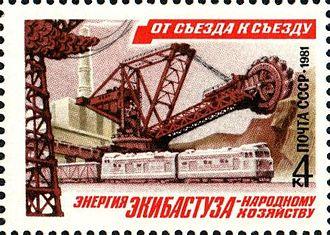 Ekibastuz - Energy of Ekibastuz for the national economy. Post of USSR, 1981.