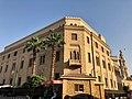 El Hussein Square Government Building, Old Cairo, al-Qāhirah, CG, EGY (47911530351).jpg