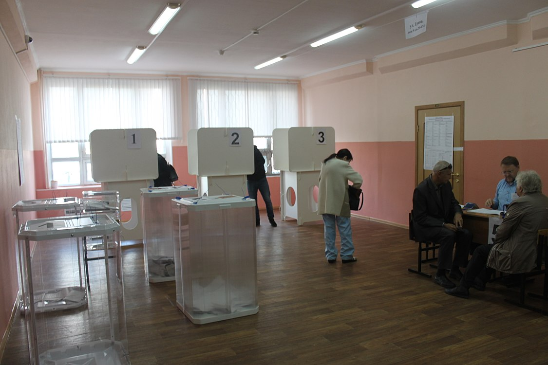 Elections in Moscow (2017-09-10) 25.jpg