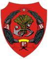 Emblem of Far Eastern Republic.png