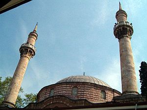 Emir Sultan Mosque - Image: Emirsultan 1