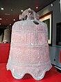 Emperor Guan Temple Bell.jpg
