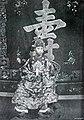 Empereur Thanh thai1.jpg