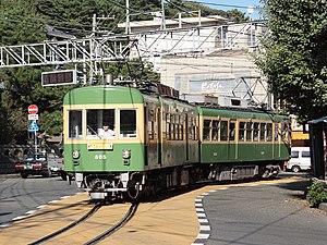 Enoshima Electric Railway - Image: Enoden 305 01