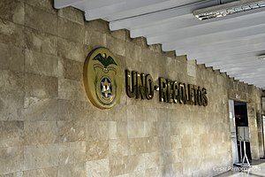 University of Negros Occidental – Recoletos - Image: Entrance to UNO R