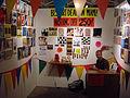 Eric Doeringer bootleg stand Miami 2007.jpg