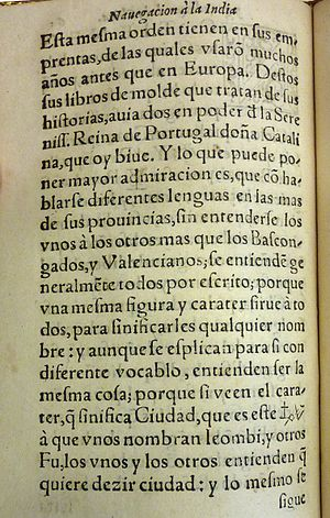 Bernardino de Escalante - Folio 62, verso. See the (corrupted) character 城 (city)