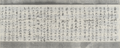 Essay of Yun Ung-nyeol.png