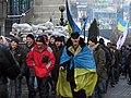 Euromaidan GP Office1.JPG