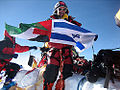 Everest Peace Project - Dudu with sewed flags.jpg