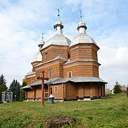 Exaltation of the Holy Cross church, Stroniatyn (01).jpg