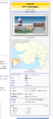 Existing layout or coloring of infobox on Gu.Wiki.png