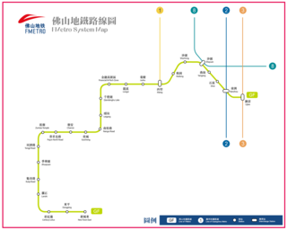Foshan Metro metro system of the city of Foshan in Guangdong Province of China