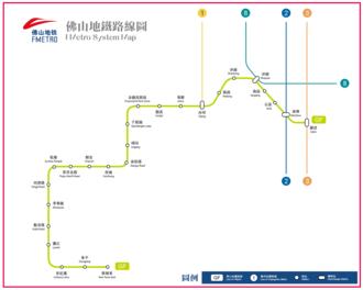 Foshan Metro - Image: F Metro System Map