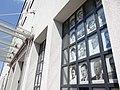 Facade of Deutsche Emailwarenfabrik - Oskar Schindler's Factory - Krakow - Poland - 02 (9192971203).jpg