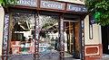 Farmacia Central. Jerez.jpg