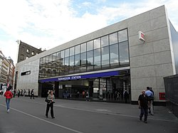 Farringdon station new building open 2012.JPG