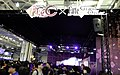 Fate Grand Order booth, Bahamut Gamer Party 20181215b.jpg