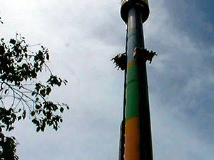 Rainbow's End (theme park) - Image: Fearfall
