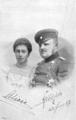 Federico Y Alicia.png