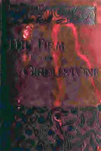 The Firm of Girdlestone - Cover of the first edition of The Firm of Girdlestone