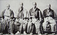 FirstJapaneseMission1862.JPG