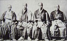 first japanese embassy to europe 1862 wikipedia