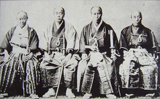 First Japanese Embassy to Europe (1862) - Senior members of the embassy.