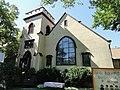 First United Presbyterian Church - Cambridge, MA - DSC00546.JPG