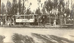 Kabul–Darulaman Tramway - First railway from Darulaman to Kabul without any government representatives