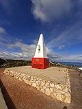 Fishermen's Memorial, Port Denison, July 2020.jpg