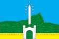 Flag of Gunibsky district.png