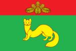Flag of Krasnochikoysky rayon (Zabaykalsky Krai).png