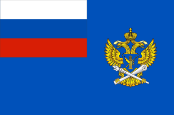 English: Flag of Roskomnadzor Русский: Флаг Ро...