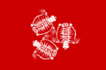 Flag of the micronation Tasbackaland.png