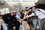 Flight Arrival.jpg