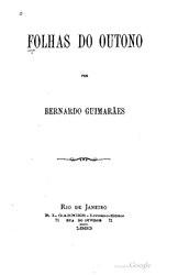 Bernardo Guimarães: Folhas do outono