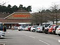 Forest Retail Park - Sainsbury's - geograph.org.uk - 1758439.jpg